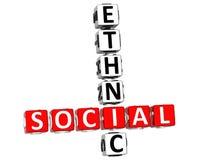 palavras cruzadas 3D étnicas sociais Fotos de Stock Royalty Free