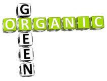 palavras cruzadas 3D verdes orgânicas Imagem de Stock Royalty Free