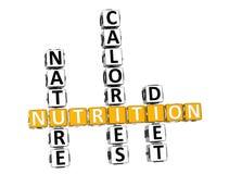 palavras cruzadas da dieta da saúde da nutrição 3D Foto de Stock Royalty Free