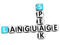 palavras cruzadas da língua 3D espanhola Imagem de Stock