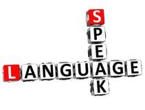 palavras cruzadas da língua 3D espanhola Imagens de Stock