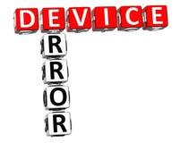 palavras cruzadas do erro de dispositivo 3D Imagem de Stock Royalty Free