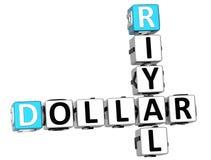 palavras cruzadas do Riyal do dólar 3D ilustração stock