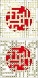 Palavras cruzadas japonesas ilustração royalty free