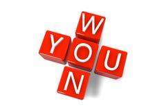 Palavras cruzadas que você ganhou Imagem de Stock Royalty Free