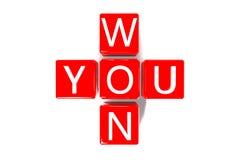 Palavras cruzadas que você ganhou Imagem de Stock