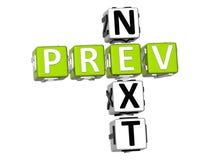 Palavras cruzadas seguintes de Prev Foto de Stock