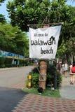 Palawan Beach - Sentosa Stock Photos