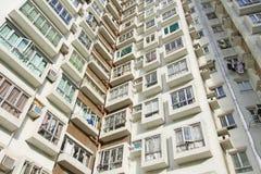 Palazzine di appartamenti di Hong Kong Fotografia Stock