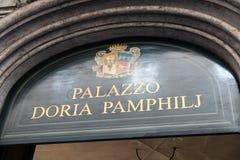 Palazzo多利亚Pamphilj在罗马,意大利 库存图片