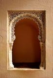 Palazzo arabo del Alcazaba, Malaga, Andalusia, Spagna Fotografia Stock