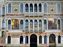 Palazzo Barbarigo Stock Images