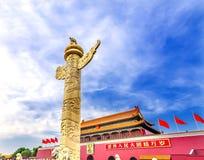 Palazzo Beiji di Gugong la Città proibita del portone di Tiananmen della colonna di Huabiao immagine stock