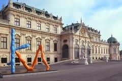 Palazzo Belveder superiore Vienna Austria Fotografia Stock