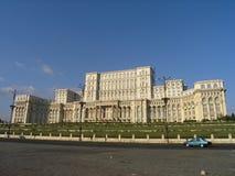 Palazzo Bucarest del Parlamento Fotografia Stock Libera da Diritti