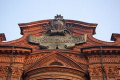 Palazzo Carignano, Turin Royalty Free Stock Photos