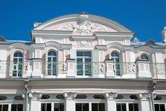 Palazzo cinese (Oranienbaum, Russia). Fotografia Stock