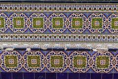 Palazzo Costantinopoli di Topkapi Immagini Stock