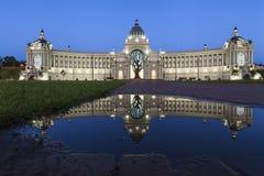 Palazzo degli agricoltori - Ministero dell'ambiente e dell'agricoltura Quadrato del palazzo a Kazan, Repubblica di Tatarstan, Rus Fotografia Stock Libera da Diritti