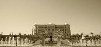 Palazzo degli emirati Immagine Stock Libera da Diritti