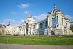 Palazzo del ministero dell'agricoltura di agricoltura della Repubblica di Tatarstan Giorno di Sunny April Fotografia Stock