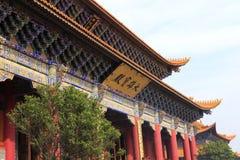 Palazzo del monastero del chongsheng Immagine Stock Libera da Diritti