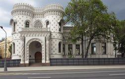 Palazzo del ` s di Arseniy Morozov Immagini Stock