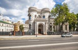 Palazzo del ` s di Arseniy Morozov sulla via di Vozdvizhenka a Mosca Immagini Stock