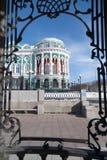 Palazzo del Sevastyanov Fotografie Stock