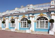 Palazzo della Catherine immagini stock