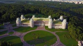 Palazzo della regina Ekaterina in Tsaritsyno, Mosca video d archivio