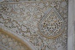 Palazzo dello Shirvanshahs nella vecchia città di Bacu, capitale dell'Azerbaigian fotografie stock