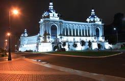 Palazzo di agricoltura a Kazan Fotografie Stock