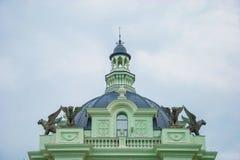 Palazzo di agricoltura a Kazan Fotografia Stock