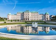 Palazzo di belvedere a Vienna, Austria fotografia stock