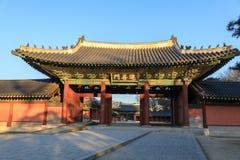 Palazzo di Changgyeonggung fotografie stock