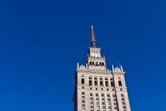 Palazzo di coltura e di scienza a Varsavia Immagini Stock Libere da Diritti