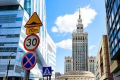 Palazzo di coltura e di scienza a Varsavia Corridoio del congresso Fotografie Stock Libere da Diritti
