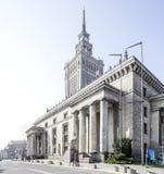 Palazzo di cultura Fotografia Stock Libera da Diritti