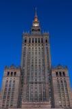 Palazzo di cultura e di scienza alla notte Fotografia Stock Libera da Diritti