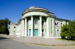 Palazzo di cultura in Shtergres Fotografie Stock