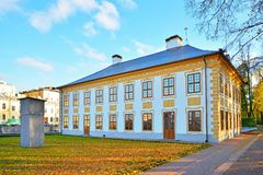 Palazzo di estate di Peter First e coperto la scultura in Unione Sovietica fotografia stock libera da diritti