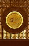 Palazzo di Fangong di Wuxi lingshan Fotografia Stock