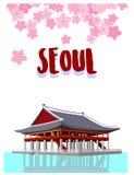 Palazzo di Gyeongbokgung a Seoul Immagini Stock