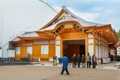 Palazzo di Honmaru al castello di Nagoya Immagine Stock Libera da Diritti