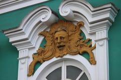 Palazzo di inverno a St Petersburg Fotografia Stock Libera da Diritti
