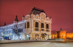 Palazzo di lavoro a Nizhny Novgorod immagine stock libera da diritti
