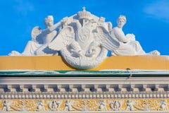 Palazzo di Lobanov-Rostovsky Immagini Stock Libere da Diritti
