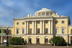 Palazzo di Pavlovsk, Pavlovsk, San Pietroburgo Immagine Stock Libera da Diritti