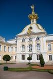 Palazzo di Peterhof Fotografia Stock